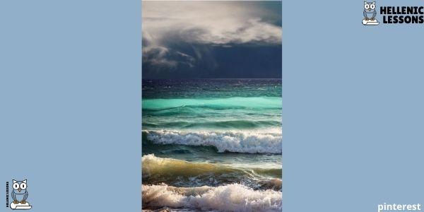 Ocean, Ωκεανός
