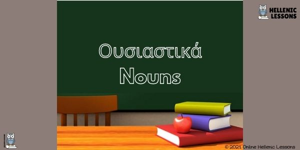 Nouns: Nominative – Genitive