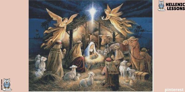 Christmas/τα Χριστούγεννα