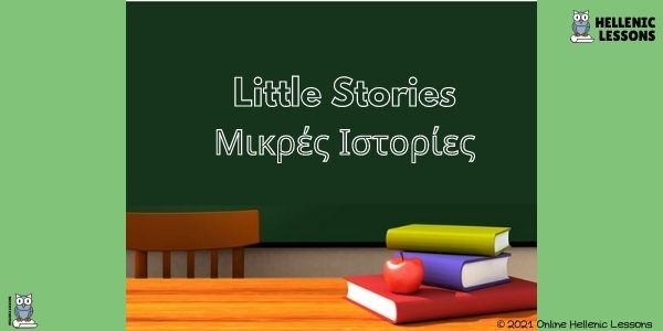 Little Stories for kids