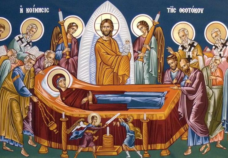 Η Κοίμηση της Θεοτόκου – The Dormition of Theotokos – 15th of August