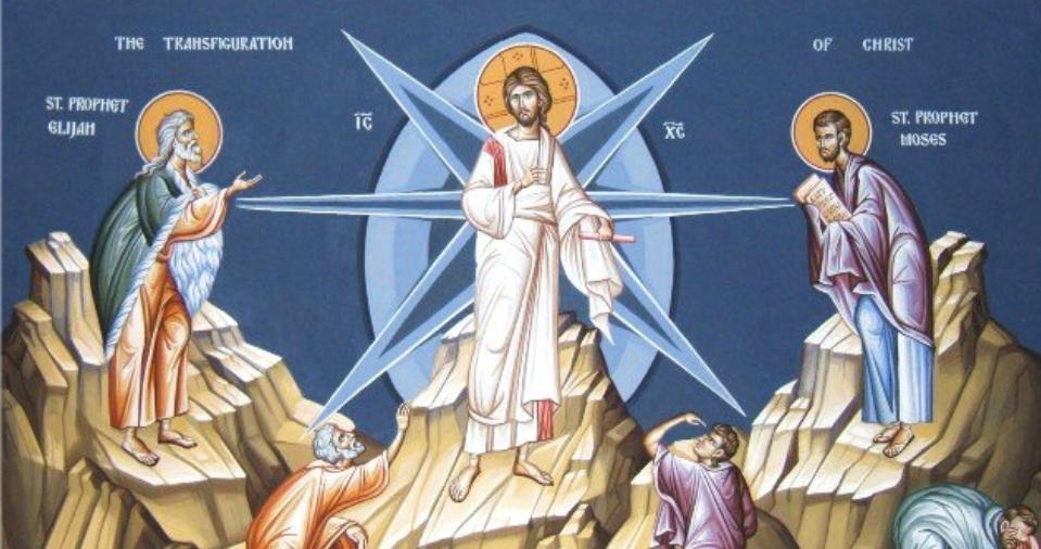The Feast of the Transfiguration – Η γιορτή της Μεταμόρφωσης του Σωτήρα.
